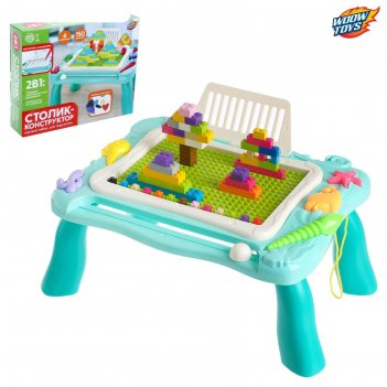 Игровой набор столик-конструктор, 2 в 1, №sl-04753