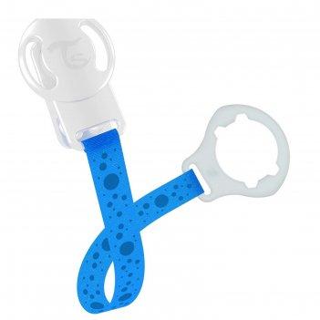 Клипса-держатель для пустышки twistshake, цвет синий