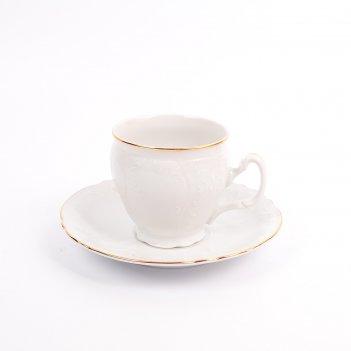 Набор чайных пар бочка bernadotte белый узор 240 мл(6 пар)