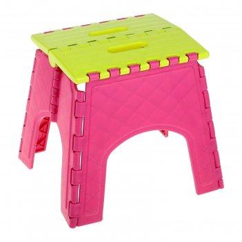 Детский табурет-подставка складной «моби», цвет малиновый