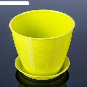 Кашпо с поддоном 2,2 л мальта, цвет фисташковый
