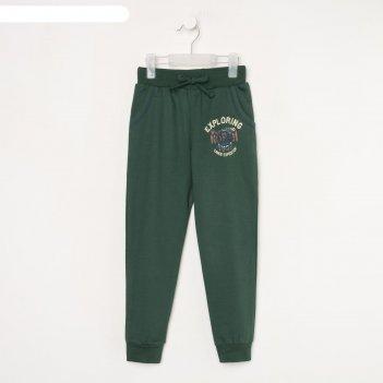 Брюки для девочки, цвет зелёный, рост 122-128 см