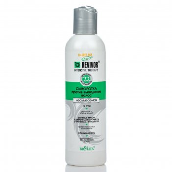 Сыворотка против выпадения волос bielita ревивор, интенсивная терапия, 200