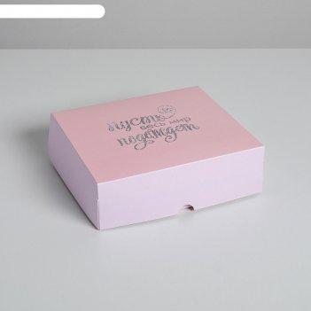 Коробочка для кондитерских изделий «мир подождет», 17 x 20 x 6 см