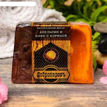 Натуральное мыло для бани и сауны апельсин — корица — кофе 100гр