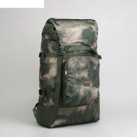 Рюкзак туристический, отдел на молнии, 3 наружных кармана, цвет зелёный