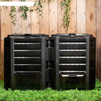 Компостер пластиковый, с крышкой, 800 л, 135 х 72 х 82.6 см, чёрный