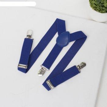 Подтяжки детские однотонные, цвет синий
