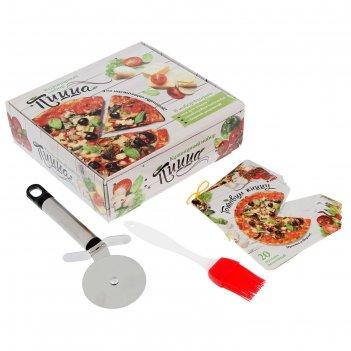 Набор кулинарный рецепты пиццы, нож для пиццы, кисточка, 13,5 х 19 см