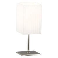 Настольная лампа bailey 1x40вт e14 хром 10x10x26см