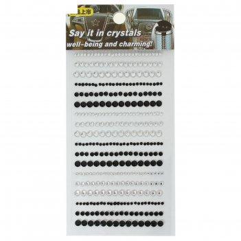 Декор универсальный стразы круглые, цвет черный, в упаковке 6 шт, цена за
