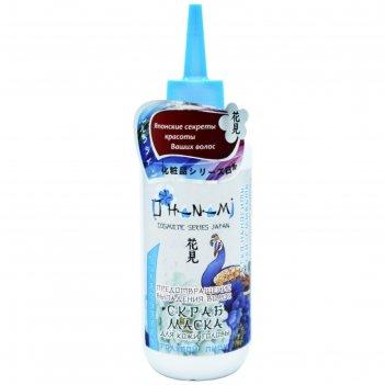 Маска-скраб для кожи головы o hanami с экстрактом пиона, 200 мл