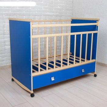 Детская кроватка садко с ящиком, цвет синий