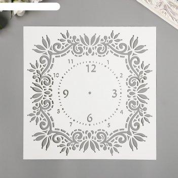 Трафарет квадратные часы с узором  d-25 см