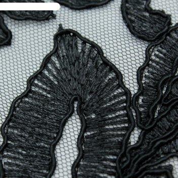 Кружевное полотно, сетка, ширина 125 см, цвет чёрный