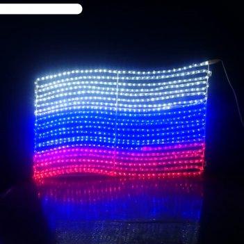 Светодиодное панно флаг рф развивающийся, 2 х 1,5 м, led-шнур 48 м, 140 вт