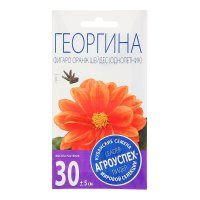 Семена цветов георгина фигаро оранж шейдес, однолетник, 7 шт