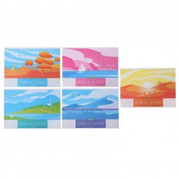 Альбом для рисования а4, 20 листов на скрепке ярко стильно!, картонная обл