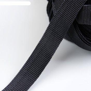 Лента брючная, 15 мм, 25 ± 1 м, чёрный