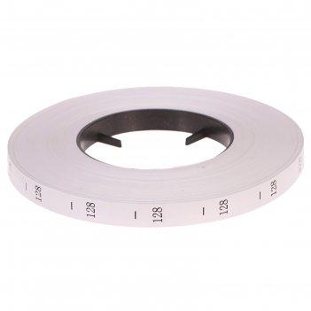Размерник 128, в рулоне 2 080 шт.