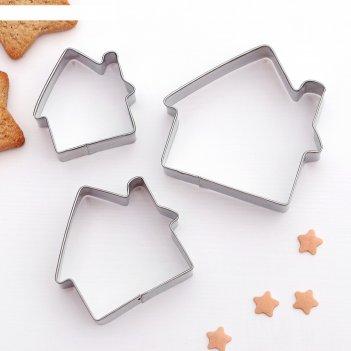 Набор форм для вырезания печенья «дом», 3 шт