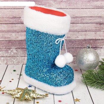 Подарочная упаковка сапожок голубой цвет