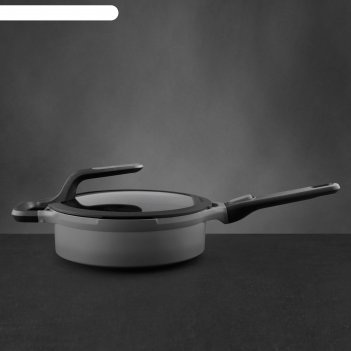 Сотейник с крышкой gem grey, 24 см, 3.3 л