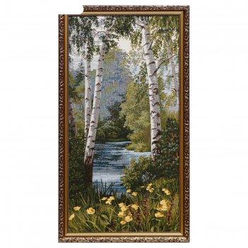 Гобеленовая картина летний пейзаж 40*72 см