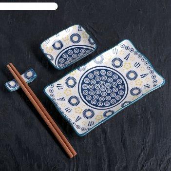 Набор для суши синее солнце, 4 предмета: блюдо 29,5х12 см, соусник 10х7,5