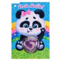 Блеск для губ детский с открыткой для тебя!