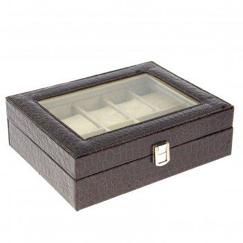 Шкатулка кожзам для украшений и часов аромат кофе 8х26х20 см