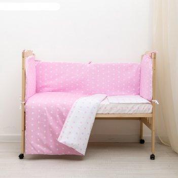 Комплект в кроватку 6 пр. мечта (борт из 4-х частей), цвет розовый, бязь х