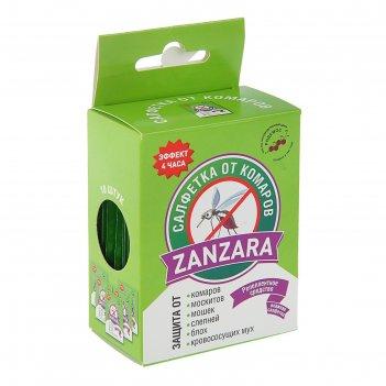Салфетка репеллентная от комаров zanzara, 10 шт