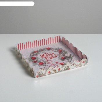Коробка для кондитерских изделий с pvc крышкой «с новым годом!», 21 x 21 x