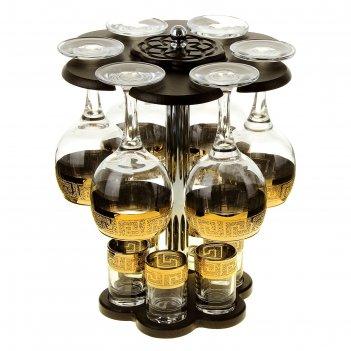 Мини-бар 12 предметов вино, кристалл