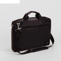 Сумка для ноутбука на молнии 15, 1 отдел, наружный карман, длинный ремень,