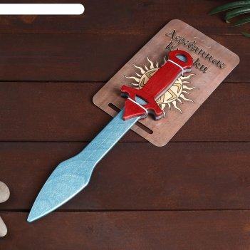 Деревянный клинок «кинжал-рыцарь» 35 см