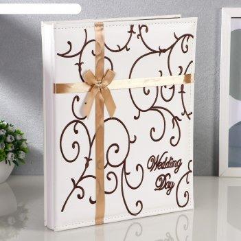 Фотоальбом 200 фото 20х15 см свадебный белый, в коробке 28х34х4 см