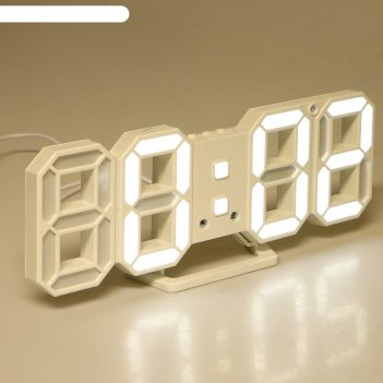 Часы-будильник электронные цифры, цифры белые, с термометром, белые, 23х9.