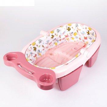 Ванночка для купания складная, цвет розовый