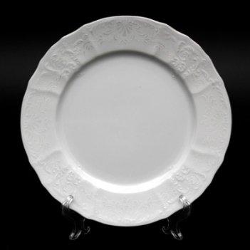 Набор тарелок бернадот платина 2021 25см. 6шт.