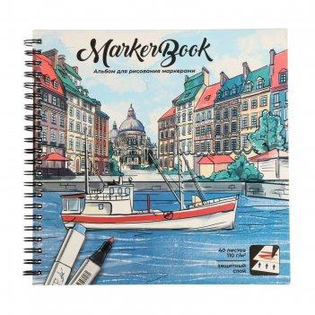 Альбом д/рисования 195х195 40л на гребне лодка, обл мел карт, бл офс 54043