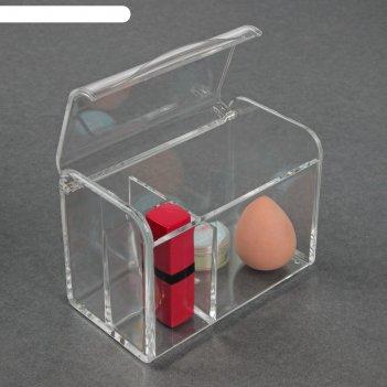 Контейнер для хранения косметических принадлежностей, с крышкой, 2 секции,