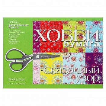 Бумага цветная а4, 8 листов «сказочный узор», для декора и творчества