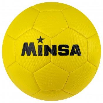 Мяч футбольный minsa, размер 5, вес 350 гр, 32 панели, 3 х слойный, цвет ж
