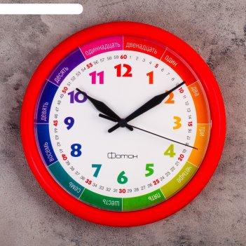Часы настенные круглые радужные детские красные