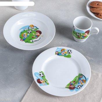 Набор посуды русское поле. тренировка, 3 предмета: 2 тарелки 20 см, кружка