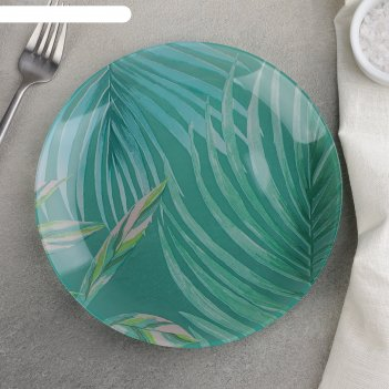 Тарелка десертная crazifolia, d=20,5 см