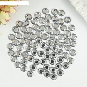 Стразы для творчества круглые, серебро, 8 мм, 30 грамм