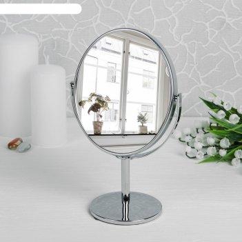 Зеркало настольное, овальное, с увеличением, цвет серебристый